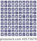 sapphire, grunge, 100 40573679