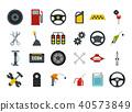 car,parts,icon 40573849