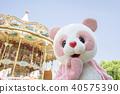游乐园服装熊猫可爱 40575390