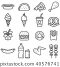 Fast food icons. Vector illustrations. 40576741