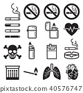 Cigarette icons. Vector illustrations. 40576747