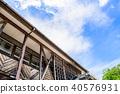학교, 푸른 하늘, 파란 하늘 40576931