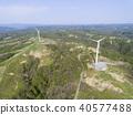 风能 风车 风力涡轮机 40577488