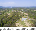 风能 风车 风力涡轮机 40577489