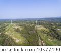 风能 风车 风力涡轮机 40577490