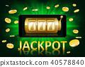 jackpot slot machine 40578840