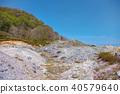 오소 레 야마 산 (4 월 맑음) 40579640