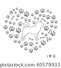 Shiba Inu silhouette on a background of dog tracks 40579933