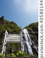 瀑布 前途 预期 40580144