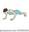 push-up, pushup, exercise 40580284
