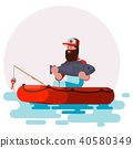 Man in boat with big fish in his hands 40580349