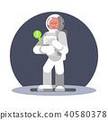 astronaut vector illustration 40580378