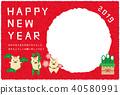 新年賀卡 賀年片 十二生肖 40580991