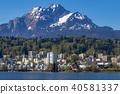 알프스, 산, 풍경 40581337