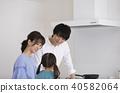 ครอบครัว,ความเป็นพ่อแม่,ยิ้ม 40582064