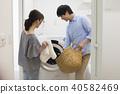 ซักผ้า,ซักรีด,คู่ 40582469