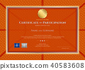Certificate template in basketball sport theme 40583608