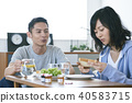 用餐 吃 飲食 40583715