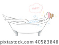 Woman bathing hair band 40583848
