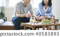 情侶餐 40583893