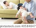 家庭形象 40584647