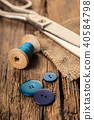 blue thread with buttons and scissors 40584798