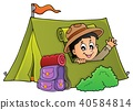 Scout in tent theme image 1 40584814