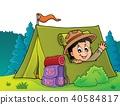 tent boy camp 40584817
