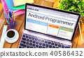 Android Programmer Hiring Now. 3D. 40586432