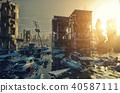Apocalypse city 40587111