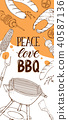 bbq, vector, party 40587136