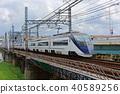 Keisei Skyliner 40589256