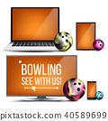 application vector design 40589699