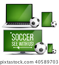 application sport game 40589703