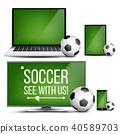 application vector sport 40589703