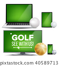 Golf Application Vector. Field, Golf Ball. Online Stream, Bookmaker, Sport Game App. Banner Design 40589713