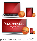application vector sport 40589719