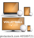 application sport game 40589721