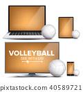 application vector sport 40589721