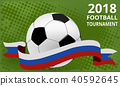 world cup soccer 40592645