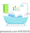 bathroom interior on white 40593076