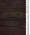 背景 - 板材 - 木纹 40593131