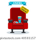 cinema, film, movie 40593157