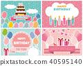 birthday, birthdays, cake 40595140