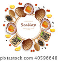 Scallops and caviar card Vector realistic seafood 40596648