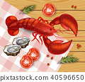 Lobster Vector realistic. Fresh Detailed seafood 40596650