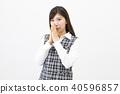 女人穿著辦公室的衣服 40596857
