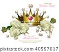 crown vector rose 40597017