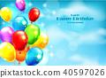 Balloons party invitation card Vector 40597026