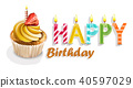 Happy Birthday Cupcakes card Vector realisti 40597029